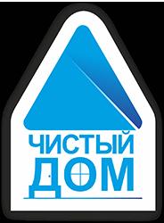 Химчистка на дому в Омске